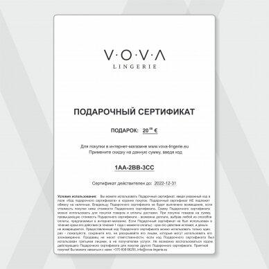 ПОДАРОЧНЫЙ СЕРТИФИКАТ - 20€ 4