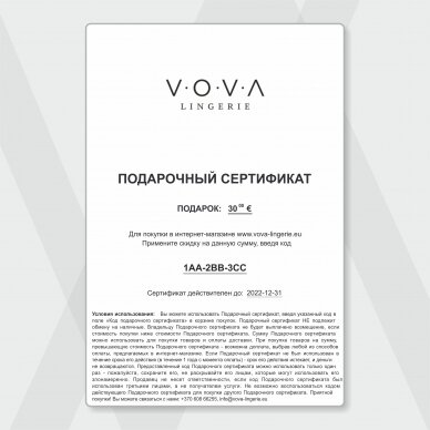 ПОДАРОЧНЫЙ СЕРТИФИКАТ - 30€ 4
