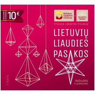 """CD plokštelė """"Lietuvių liaudies pasakos"""""""