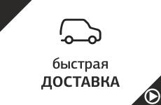 vo/vova-dostavka_2019.png