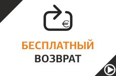 vo/vova-vozvrat_2019v2.png
